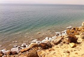 The Dead Sea, the most saline water body in the world, shrinks by about one metre every year.